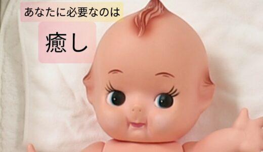 赤ちゃんに癒されたくない?わくわく赤チャンネル